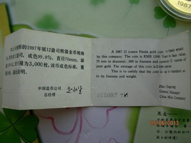 china 1987 panda 12 oz 999er gold nur 2554 st ck gepr gt. Black Bedroom Furniture Sets. Home Design Ideas
